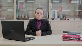 Безопасный интернет. «Компьютерные вирусы» - видео-урок