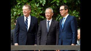 时事看台(萧洵):第13轮美中贸易谈判最新进展