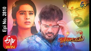 Manasu Mamata | 21st January 2020  | Full Episode No 2810 | ETV Telugu