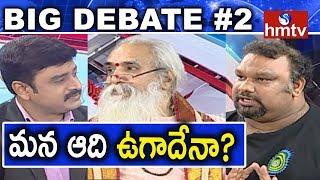 Kathi Mahesh Opinion on New Year Celebrations | Big Debate#2 | hmtv News