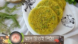 How to make Pakan Pitha