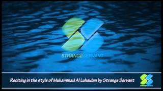 Surah Al Baqarah - Strange Servant