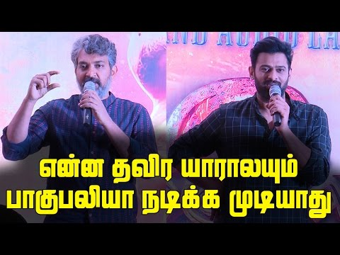 Tamil Movie Copy? - Rajamouli & Prabhas Answer The Press Questions | Baahubali Chennai Press Meet