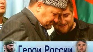 Обращение судьи Дмитрия Новикова к чеченскому народу.