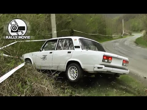 The Best Of Amateur Rallye - 2019