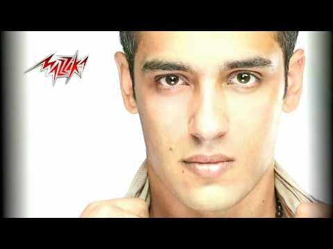 Etfadal Emshy - Ramy Gamal إتفضل إمشى - رامي جمال