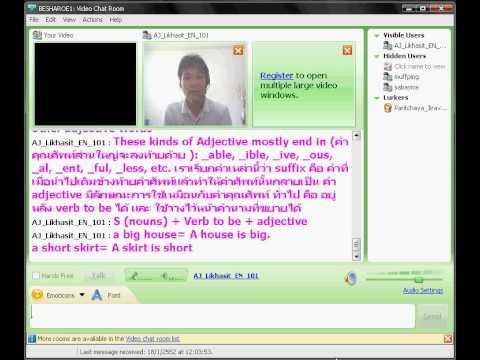 Thai-internet-class