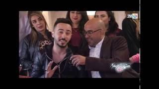 برامج رمضان : مشيتي فيها - بدر سلطان  - الحلقة 27