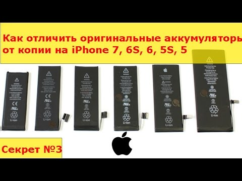 Kaitech original quality 1715 mah li-ion replacement battery for iphone 6s with repair tools and guide. 2 year warranty (not for iphone 6/6+/6s+). By kaitech. $22. 99(1 new offer) · product details.