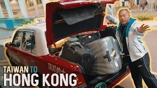 Flying from Taiwan to Hong Kong | Taxi Madness | VLOG 29