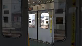 東京メトロ15000系車内放送(終点三鷹到着時・スマホで撮影)