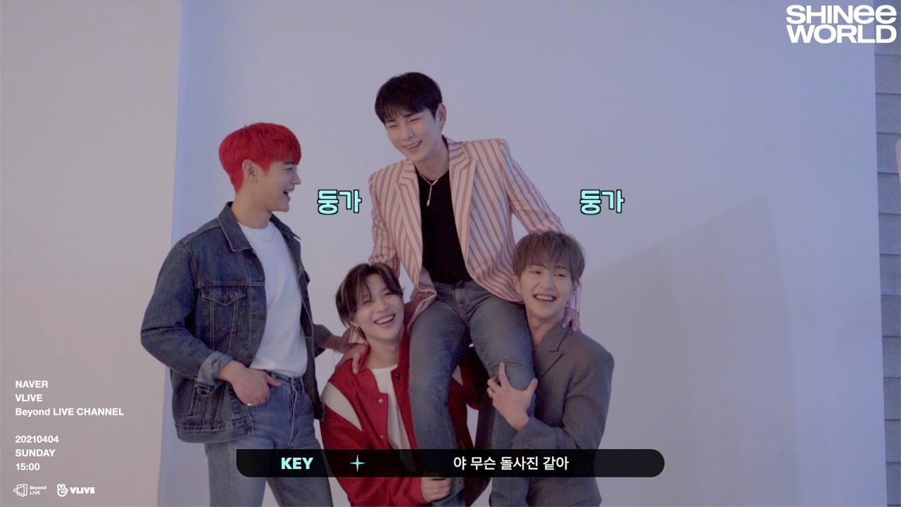 'Beyond LIVE – SHINee : SHINee WORLD' Poster Photoshoot | Behind the SHINee