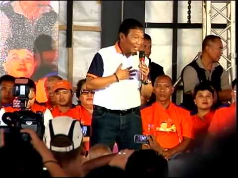 "Vice President Jejomar ""Jojo"" Binay's Speech During UNA Proclamation Rally at San Francisco, ADS"