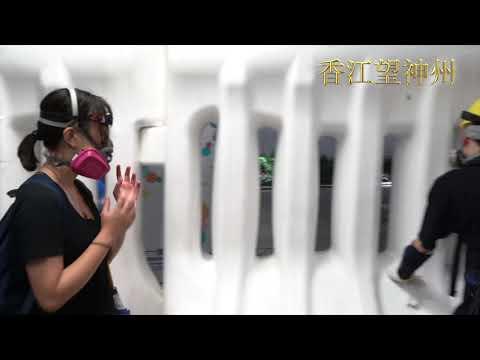 818散水大遊行 示威者在金鐘政府總部隔著水馬「逗玩」警察(高清實錄)