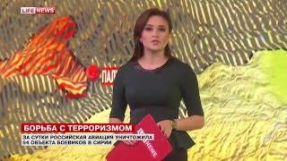 Юлия Шустрая о карте боевых действий в Сирии 2015 10 26