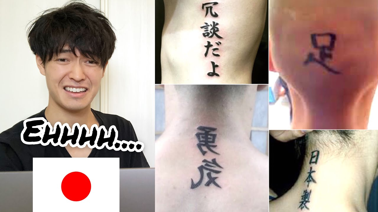 Japanese guy reacts to Japanese Kanji Tattoos