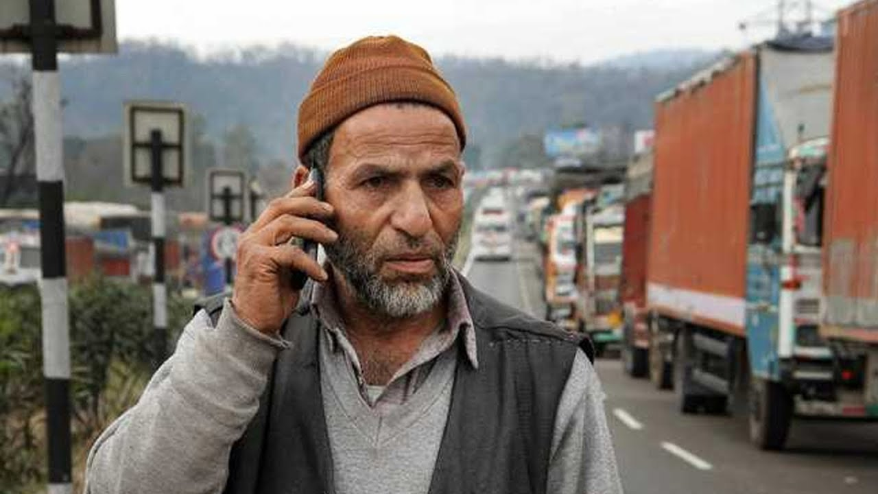 Image result for Postpaid mobiles active in Valley, no Net for now