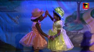 sinhala-lama-gee-mummy-mummy-preschool-concert