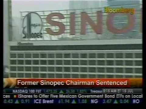Former Sinopec Chairman Sentence - Bloomberg