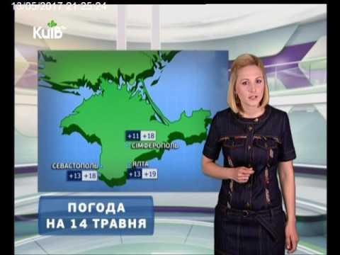 Телеканал Київ: Погода на 14.05.17