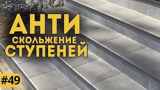 Клинкерные ступени Чем отделать ступени бетонной лестницы на улице?