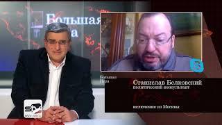 Война уже идет. Грузия, Армения, Азербаджан в Большой Игре на STV
