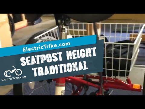 Sun Traditional - seat height adjustment