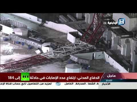 Katastrofa budowlana w Mekce. 111 osób nie żyje
