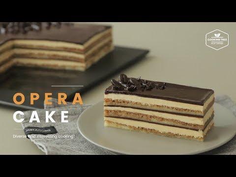 고급스러운~ 오페라 케이크 만들기🎶 : Opera cake Recipe - Cooking tree 쿠킹트리*Cooking ASMR