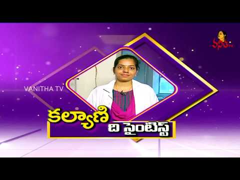 IIT PhD Student Shiva Kalyani About Her Experiments in Scientific Research || Vanitha TV