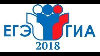 видео помощь в подготовке к экзаменам ГИА 2019
