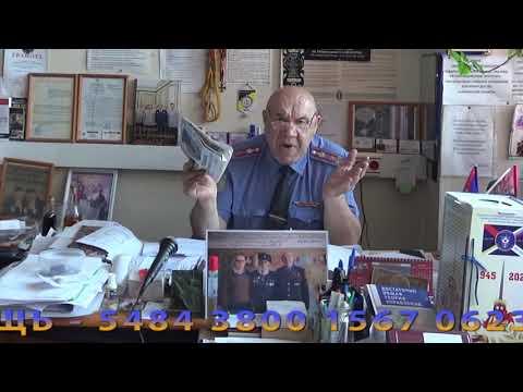 Виталий Иванович Иванов -  «Роспотребнадзор» - «Милицейское братство»