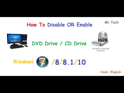 How To Hide / Show [Disable/ Enable] DVD Drive Or CD Drive In Your Computer   Hindi   Windows 7/8/10