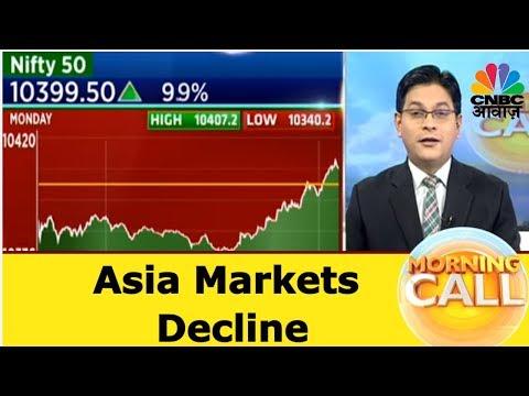 Asian Markets Decline | Dow Jones Also Flat | Business News Today | 28th Nov | CNBC Awaaz