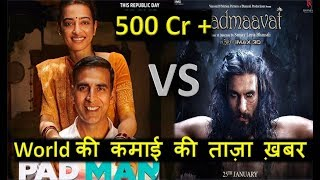 Box office Collection Of Pad Man Vs Padmaavat Movie 2018