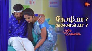 Poove Unakkaga | Special Episode Part - 2 | Ep.102 & 103 | 28 Nov 2020 | Sun TV | Tamil Serial