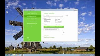 видео Лицензионный ключ для dr web | Журнальный лицензионный ключ для dr web скачать бесплатно