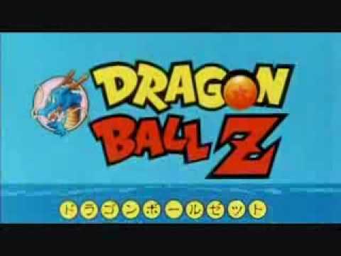 Dragonball Z Movie Opening Theme