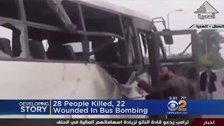 Egypt Launches Strikes In Libya thumbnail