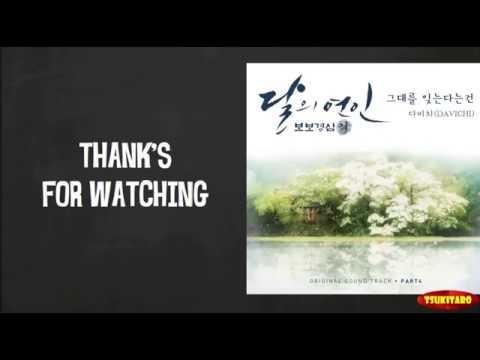 Davichi - Forgetting You Lyrics (karaoke with easy lyrics)