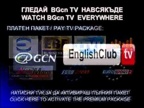 BGCN-premium clip