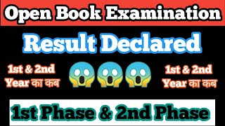DU OBE RESULTS DECLARED | Open Book Examination Result | DU ASSIGNMENTS RESULTS | sol results