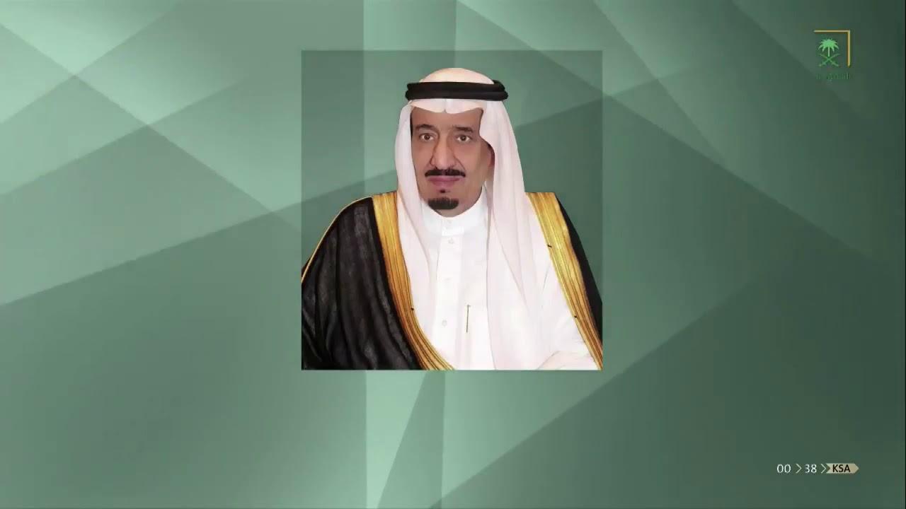 أمر ملكي تعيين أ فهد بن عبدالمحسن بن صالح الرشيد رئيسا تنفيذيا