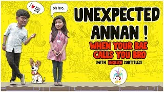 Unexpected Annan | With English Subtitles | NYK
