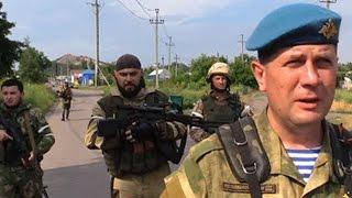 Генерал-майор ВСУ, помощник министра обороны Александр Коломиец, перешел на сторону ДНР. 22.06.2015