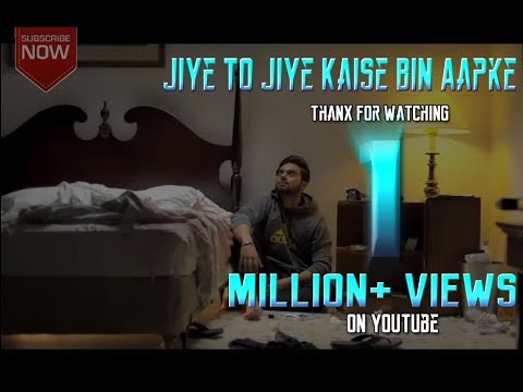 Jiye To Jiye Kaise Bin Aapke || Full Song || New Sad Story Video ||