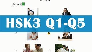 HSK3 Sample Test Paper Q1-Q5