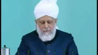 Friday Sermon: 5th February 2010 - Part 5 (Urdu)