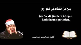 Abdulbasit Abdussamed İhlas,Felak,Nas Suresi (Mealli) HD Resimi