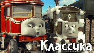 Мультик про паровозики Томас и его друзья. Триумф ...